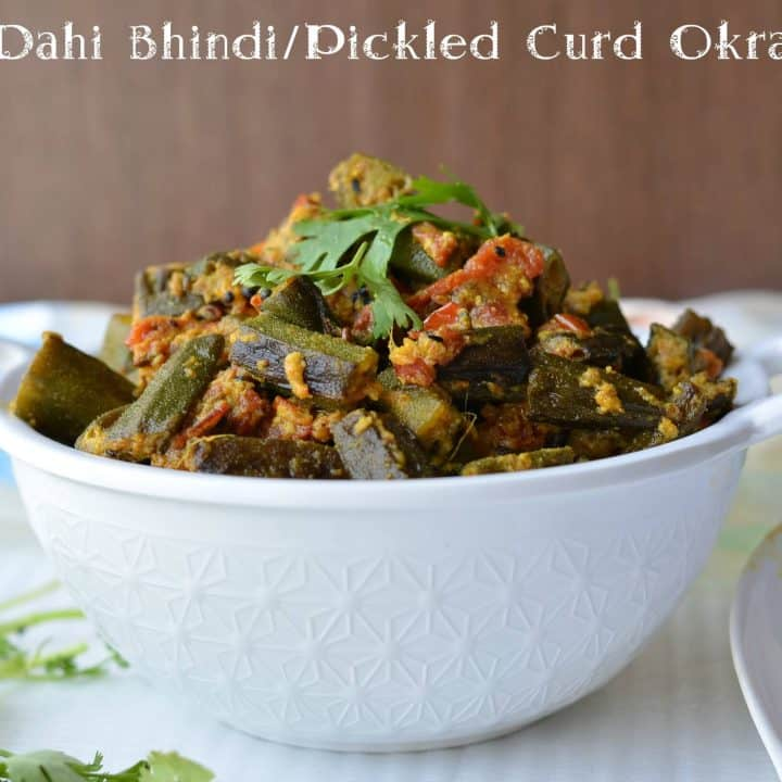 Dahi bhindi is sauteed bhindi in yogurt sauce which is a spicy, tangy and silky. It is the perfect side dish for chapati or roti or parathas. Bhindi is also known as okra and ladyfinger in English. In dahi bhindi recipe okra absorbs spicy, tangy gravy formed by curd which tastes amazingly delicious.