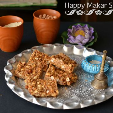 Til peanut chikki is very famous sweet in India during the winter season. Basically prepared with peanut and jaggery syrup, but can also be made using puffed rice, sesame seeds or mix combination. Til peanut chikki is the combination of til/sesame seeds and peanut mixed in jaggery syrup.