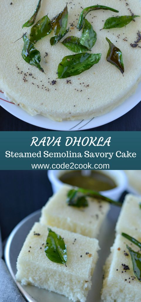 Rava dhokla is a fluffy and soft snack from Gujarat in India. Dhokla is a very popular dish from Gujarat, with many variations like besan dhokla, rava dhokla, dal dhokla, tiranga dhokla to name few. These take just 30 minutes to prepare and great for kid's tiffin box as well. Out of all varieties, besan or khaman dhokla and rava dhokla are the most popular ones.