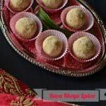 Sooji mawa ladoo is quick and easy Indian sweet to prepare on festivals like Ganesh Chaturthi, Diwali, Janamashtmi or Holi. Sooji mawa ladoo are prepared with sooji or rava, mawa or khoya (evaporated milk solids), sugar and ghee. These sooji mava laddus are very easy to make at home.