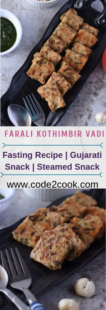 pinterest image for fasting food kothmir vadi