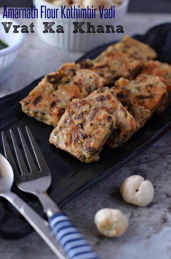 Farali kothimbir vadi is a crispy steamed snack made with green coriander and amaranth flour. It is a famous Gujarati snack which steamed and then fried.